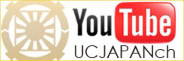YouTube - UCJAPANch