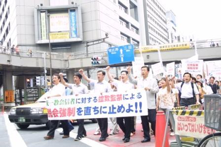 渋谷警察署前を行進するデモ隊