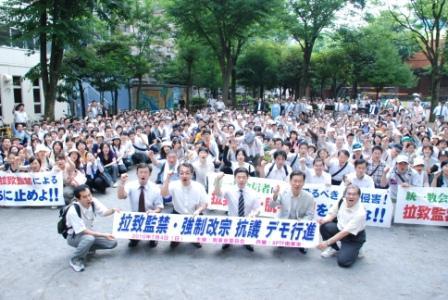 350人が集まった恵比寿公園