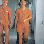 監獄内のタイのリーダー達(1991年)