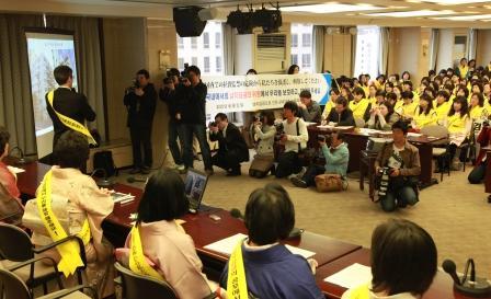韓国記者会見2
