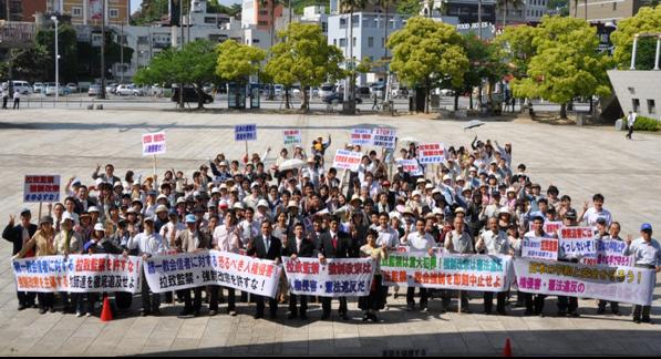 山口でのデモ行進参加者