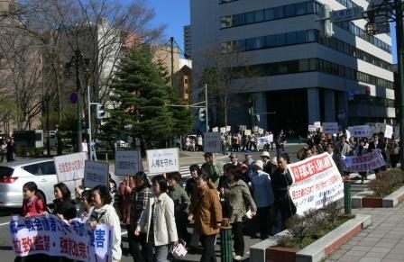 北海道デモ行進1