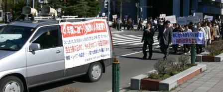 北海道デモ行進3