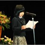 小学生の作文発表