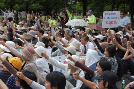 0613福岡デモ行進2
