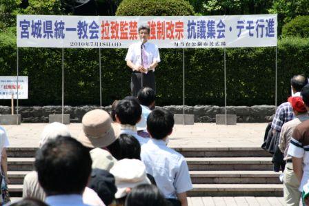 後藤代表スピーチ