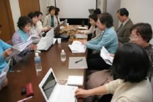原理教室 講義