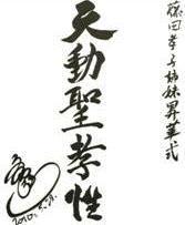 100711昇華祝祭4