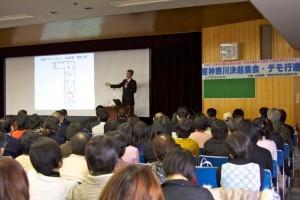 20110123_東神奈川_集会_後藤氏