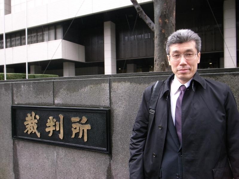 後藤さん民事裁判