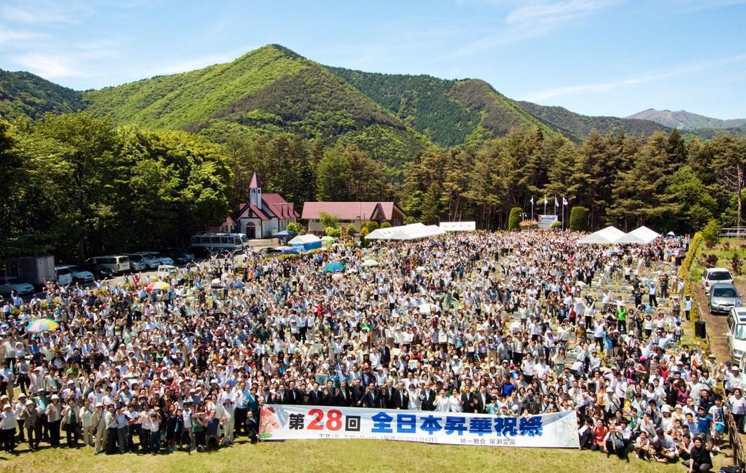 第28回全日本昇華祝祭の様子