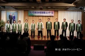 shibuya_resize1